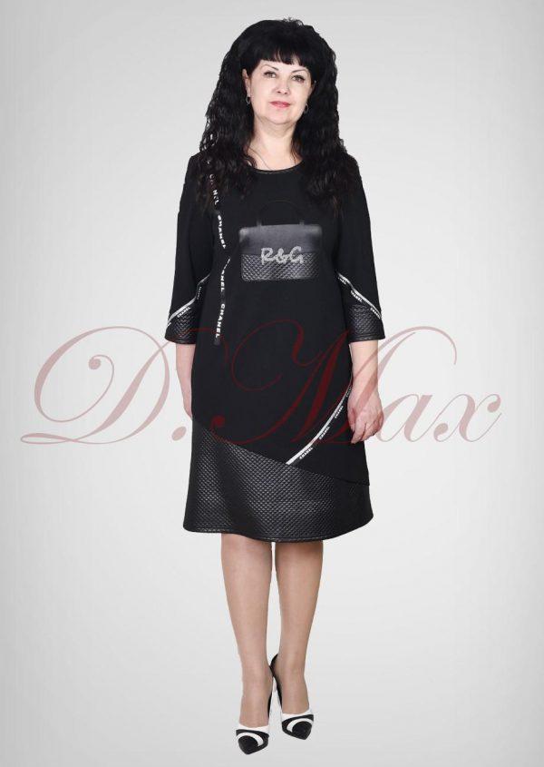 Платье из трикотажа с аппликацией из кожи