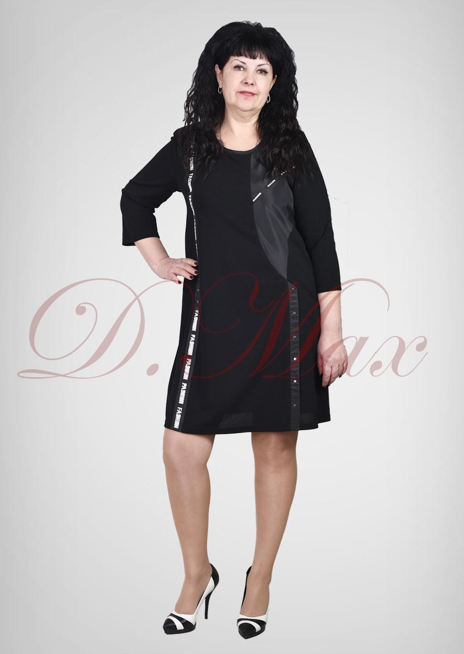 Платье с фигурной вставкой