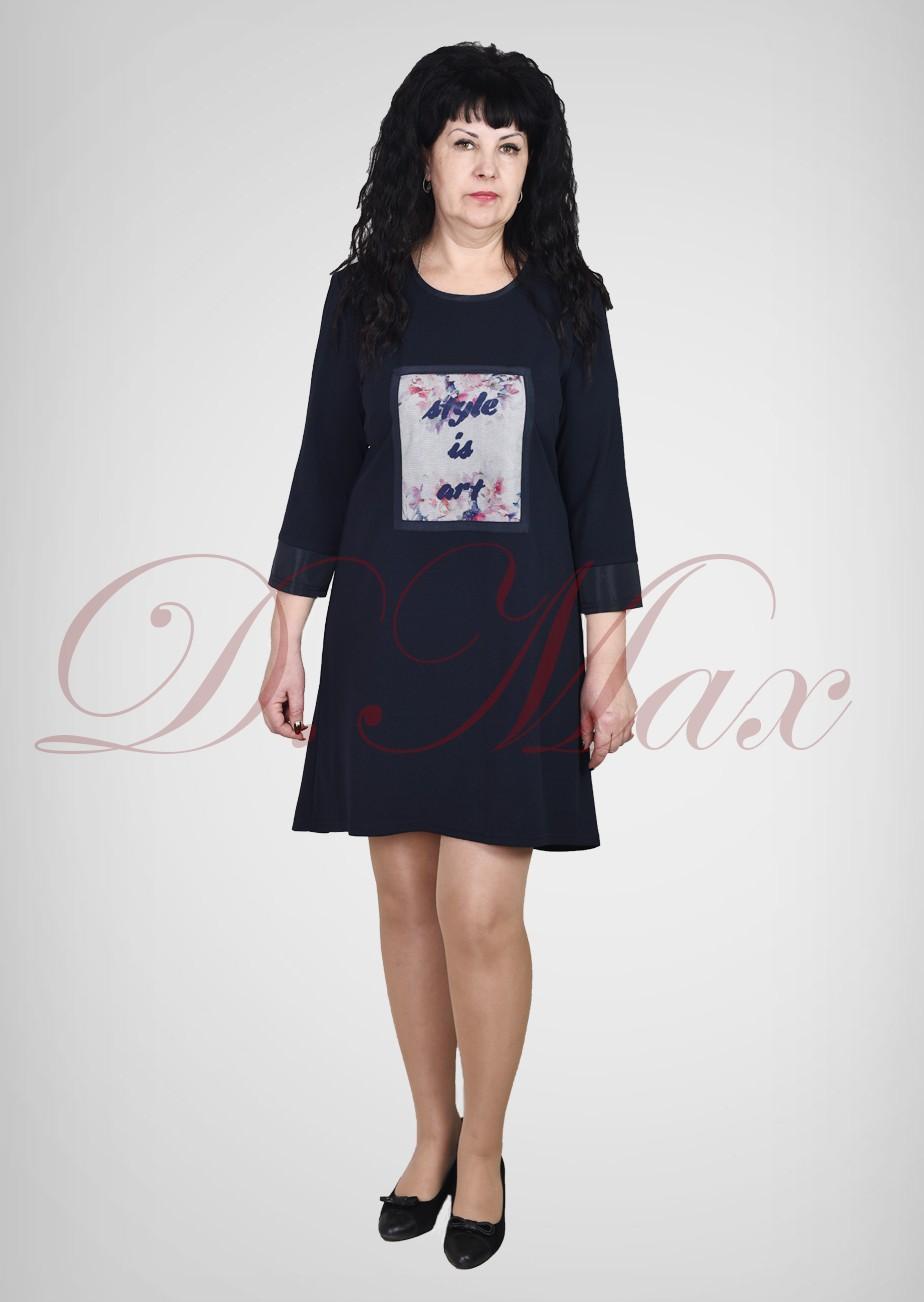 Платье - туника с принтом